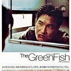 فیلم سینمایی Green Fish به کارگردانی Chang-dong Lee