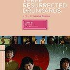 فیلم سینمایی Three Resurrected Drunkards به کارگردانی Nagisa Ôshima