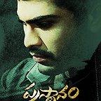 فیلم سینمایی Prasthanam با حضور Sharvanand