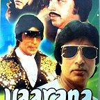 فیلم سینمایی Yaarana با حضور آمیتاب باچان، Neetu Singh و Amjad Khan