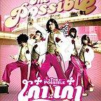 فیلم سینمایی The Possible به کارگردانی Witthaya Thongyooyong