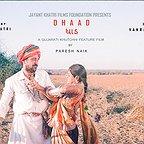 فیلم سینمایی Dhaad با حضور Kay Kay Menon و Nandita Das