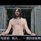 فیلم سینمایی Cold Skin به کارگردانی Xavier Gens