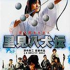 فیلم سینمایی Legend of Eight Samurai با حضور هیرویوکی سانادا، شینیچی چیبا، Etsuko Shihomi، Hiroko Yakushimaru و Masaki Kyômoto