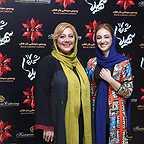 اکران افتتاحیه فیلم سینمایی شماره 17 سهیلا با حضور زهرا داوودنژاد و ویدا جوان