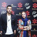 اکران افتتاحیه فیلم سینمایی شماره 17 سهیلا با حضور مهرداد صدیقیان و ویدا جوان