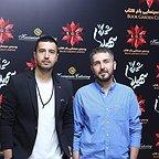 اکران افتتاحیه فیلم سینمایی شماره 17 سهیلا با حضور محمدرضا غفاری و مهرداد صدیقیان