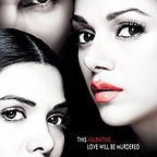 فیلم سینمایی Murder 3 به کارگردانی Vishesh Bhatt