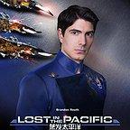 فیلم سینمایی Lost in the Pacific با حضور Brandon Routh