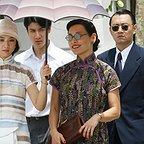 فیلم سینمایی Lust, Caution با حضور جوآن چن و Wei Tang