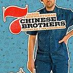 فیلم سینمایی 7 Chinese Brothers با حضور Jason Schwartzman