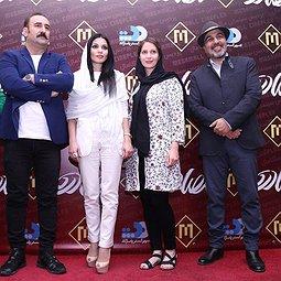 اکران مردمی فیلم سینمایی «مصادره» با حضور بازیگران خارجی