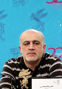 علی قائممقامی