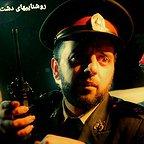 سریال تلویزیونی روشناییهای دشت به کارگردانی عبدالله باکیده