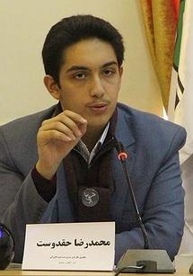 محمدرضا حقدوست