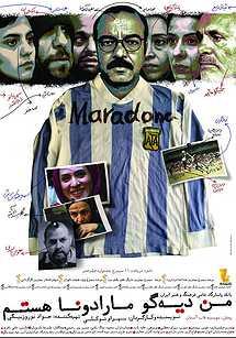 من دیه گو مارادونا هستم