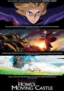 قلعه متحرک هاول (2004)