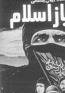 سرباز اسلام
