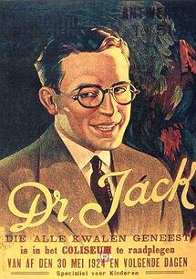 هارولدلوید در دکتر جک