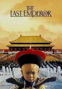 آخرین امپراتور (1987)