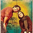 پوستر فیلم سینمایی آسمان زرد کم عمق با حضور صابر ابر و ترانه علیدوستی