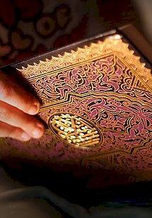 جزء خوانی قرآن