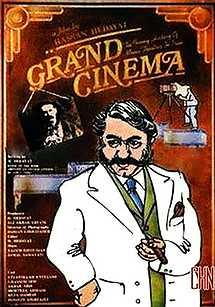 گراند سینما