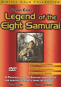 Legend of Eight Samurai
