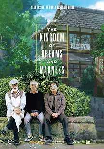 پادشاهی رویاها و جنون