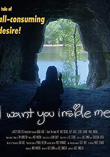 I Want You Inside Me