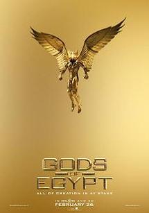 خدایان مصر