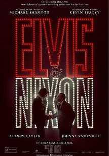 الویس و نیکسون