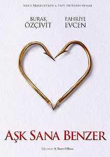 فیلم Ask Sana Benzer منظوم