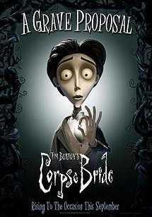 عروس مرده (2005)