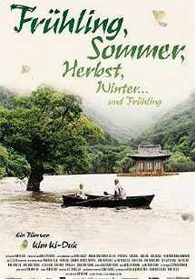 بهار،تابستان،پاییز،زمستان...و بهار (2003)