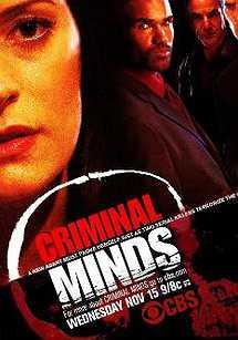 ذهن های مجرم