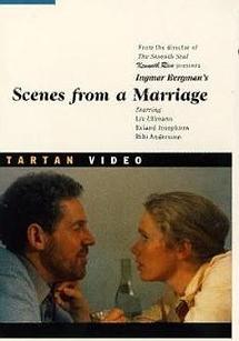 صحنه هایی از یک ازدواج