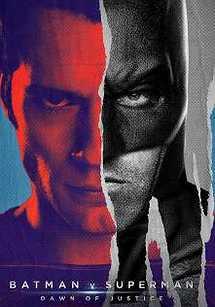 بتمن در برابر سوپرمن: طلوع عدالت (2016)