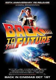 بازگشت به آینده