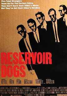 سگ های انباری