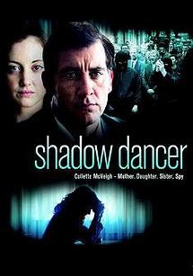 سایه رقصنده