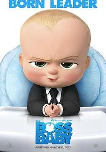 بچه رئیس