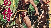 یادداشتی بر فیلم هفت سامورایی