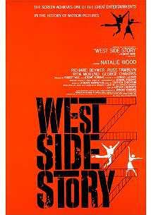 داستان وست ساید (1961)