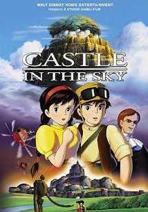 قلعه ای در آسمان