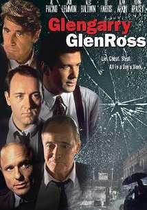 گلن گری گلن راس (1992)