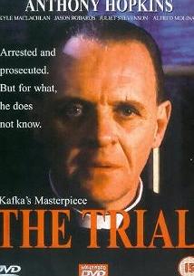 محاکمه