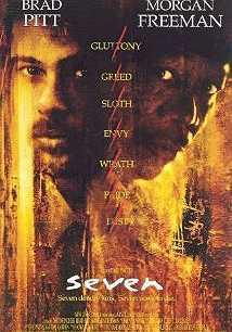 هفت (1995)