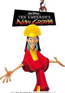 زندگی جدید امپراتور (2000)