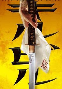 بیل را بکش: قسمت اول (2003)